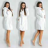 Мягкий,пушистый женский махровый халат отличного качества 6расцв. 42-48, фото 6
