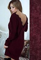 Демисезонное свободное платье миди с длинным рукавом ангора открытая спина бордовое
