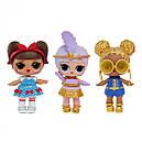 Кукла Лол капсула Секретные Месседжи LOL S4, MGA Оригинал, фото 2