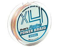 Шнур Varivas Jiging Power Braid PE X4 200м