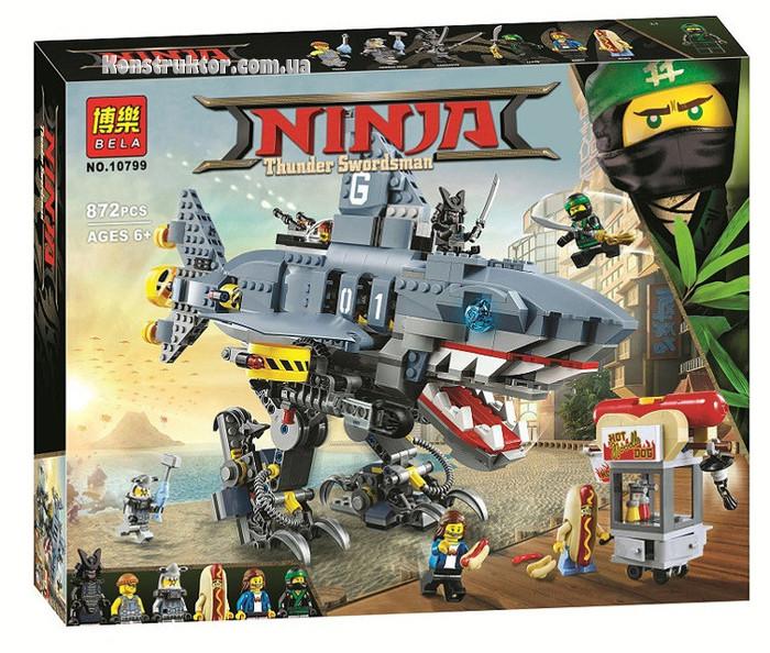 """Конструктор Bela 10799 """"Морской дьявол Гармадона"""" Ниндзяго Муви, 872 деталей. Аналог Lego Ninjago Movie 70656"""