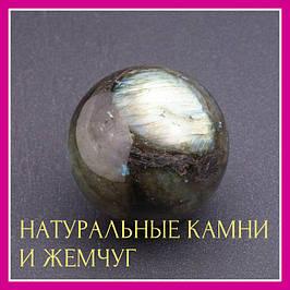 Натуральные камни и жемчуг