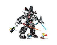 Конструктор JVToy 16005 Робот Гарм