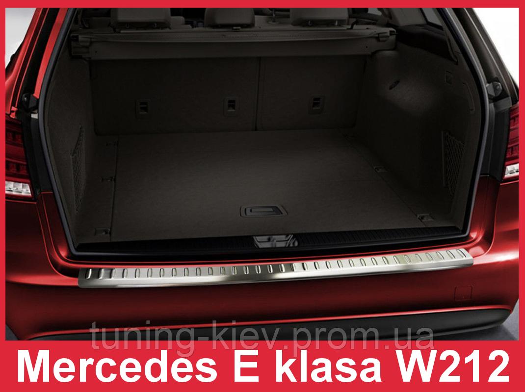 Накладка на бампер с загибом и ребрами Mercedes E W212 Kombi