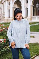 """Рубашка больших размеров """" Полоска """" Dress Code"""