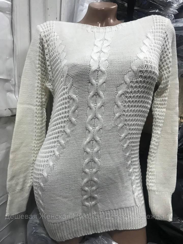 Женский вязаный свитер от2шт пр-во Турция