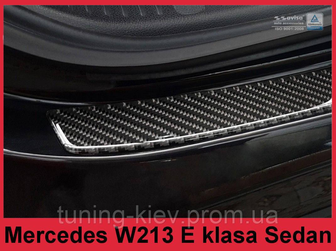 Накладка на бампер с загибом Mercedes E W213 Carbon (Sedan)