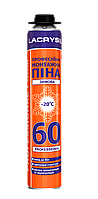 Пена монтажная 750 мл., 60 л. ЗИМНЯЯ Lacrysil профессиональная