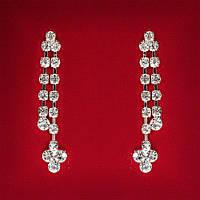 [45x5 мм] Серьги женские белые стразы светлый металл свадебные вечерние гвоздики (пусеты ) подвески 2 ряда