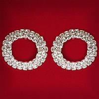 [25 мм] Серьги женские белые стразы светлый металл свадебные вечерние гвоздики (пусеты ) круглые бублик средние