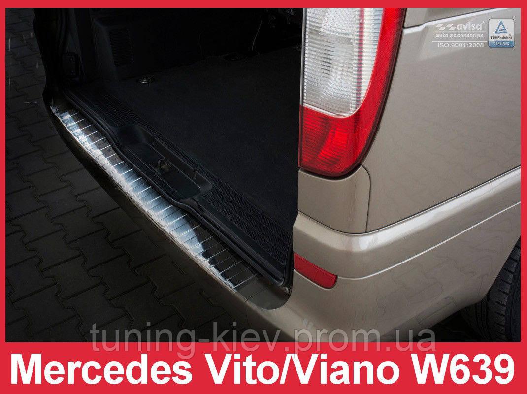 Накладка на бампер с загибом и ребрами Mercedes W639 Vito/Viano
