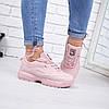 Кроссовки женские Fila Raptor розовые 5612 спортивная обувь