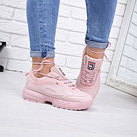 Кроссовки женские Fila Raptor розовые 5612 спортивная обувь, фото 1