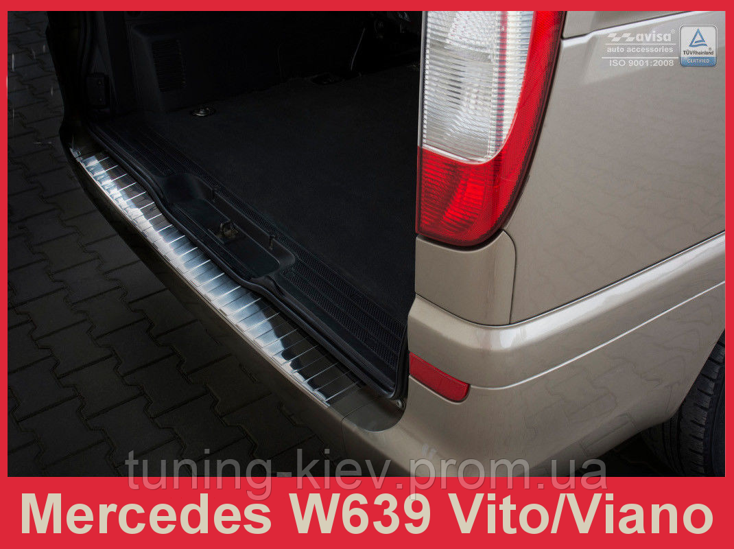 Накладка на бампер с загибом и ребрами Mercedes W639 Vito/Viano двойная полировка