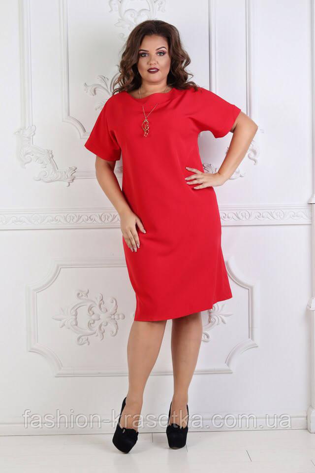 Нарядное женское платье красного цвета в размерах 52 54 56 58