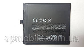 Акумулятор HOCO BT53 Meizu Pro 6 Li-Polymer ,2560 mah