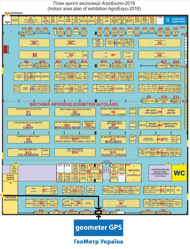 План виставки Agroexpo-2018
