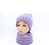 """Комплект шапка и шарф вязаные """"Женева """" лилово-пудровый 904043"""