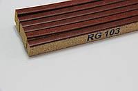 Пробковый компенсатор (порожек), 7мм, RG-103 Махагон