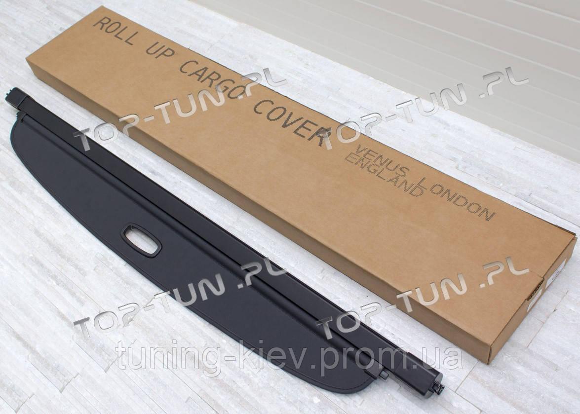 Шторка-полка багажника Mercedes R W251 черная