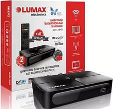 Т2 тюнер  Lumax dv2118hd + wi-fi