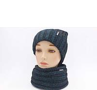 "Комплект шапка и шарф вязаные ""Женева "" бутылочный 904047"