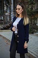 Кардиган женский вязанный, фото 1