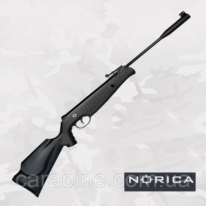 Norica Verteks GRS пневматична гвинтівка з газовою пружиною