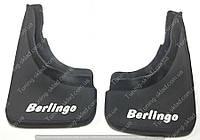 Задние брызговики Citroen Berlingo 2 2009- (брызговики для Ситроен Берлинго 2 поколения)