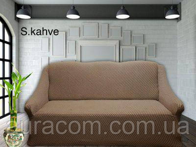 VIP чехол на диван и кресла Altin koza  S.kahve