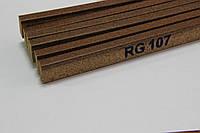 Пробковый компенсатор (порожек), 10мм, RG-107 Светлый орех, фото 1