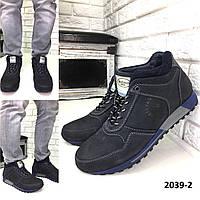 Мужские кожаные кроссовки синие, фото 1