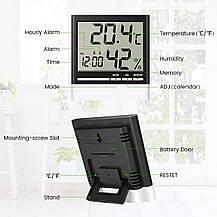 Домашний цифровой температурный гигрометр EIVOTOR с ЖК- дисплеем, фото 3