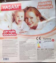 Электропростынь, простынь с подогревом, Yasam, Турция