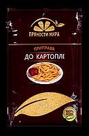 Приправа для картофеля, 50 гр