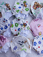 Царапки для новорожденных в Украине