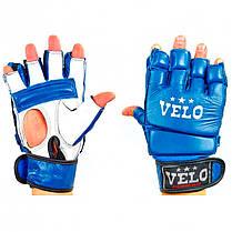 Перчатки для смешанных единоборств MMA кожаные VELO синие 4026ULIZ-S. Размер: S,M,LX,L