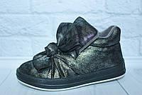 Демисезонные ботинки на девочку тм Bessky, р. 28