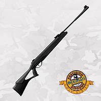 Пневматическая винтовка Beeman Longhorn Gas Ram с газовой пружиной, фото 1