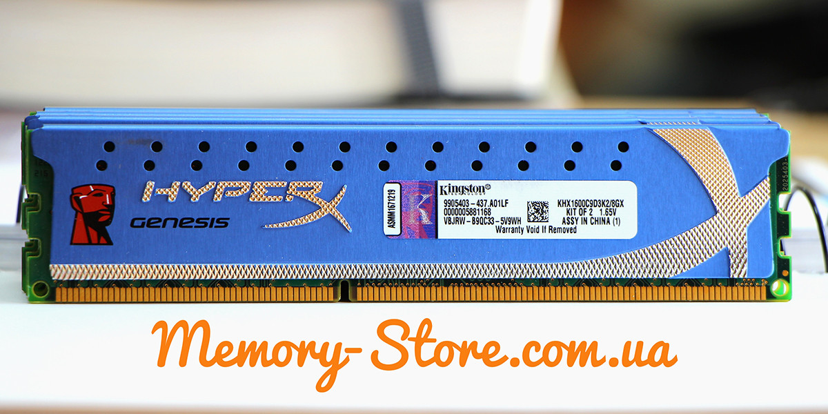 Оперативная память Kingston HyperX Genesis DDR3 DDR3 4Gb PC3-12800 1600MHz (б/у)