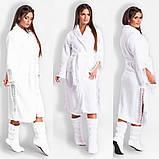 Шикарний махровий жіночий довгий халат з чобітками 42-52, фото 2
