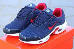 Nike подросток