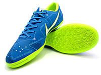 Футзалки Nike Mercurial Neymar