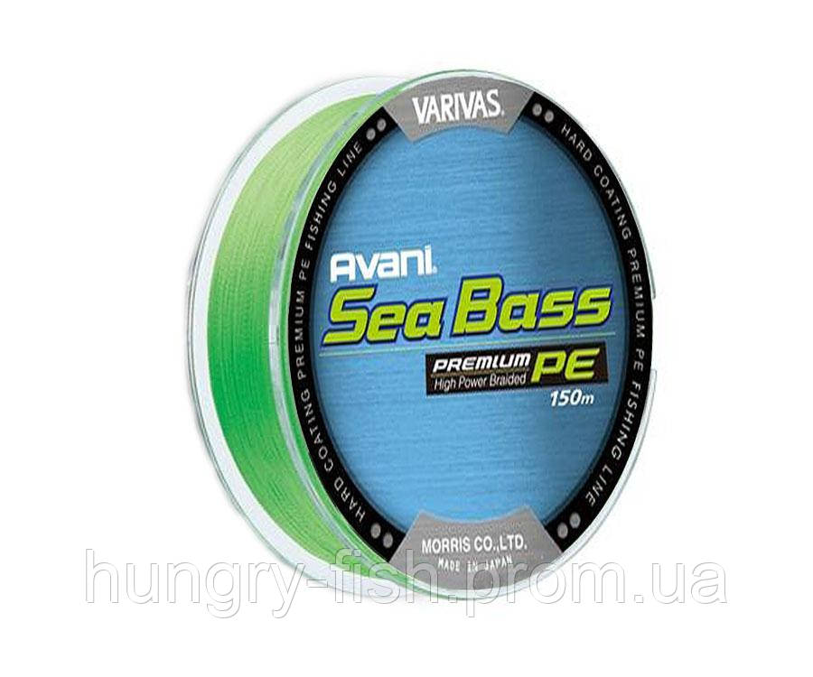 Шнур Varivas New Avani Sea Bass Premium PE Green 150м