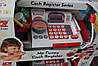 Кассовый аппарат с весами детский игровой набор 032N, фото 3