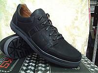 Стильные осенние комфортные нубуковые туфли Madoks