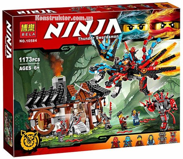 """Конструктор Bela 10584 """"Кузница Дракона"""" Ниндзяго, 1173 деталей. Аналог Lego Ninjago 70627"""