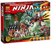 "Конструктор Bela 10584 ""Кузница Дракона"" Ниндзяго, 1173 деталей. Аналог Lego Ninjago 70627, фото 1"