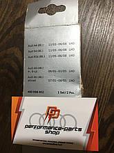 Щетки стеклоочистителя AUDI A4 S4 RS4 A6 A6 allroad 4B0998002. Комплект 2 штуки. Оригинал. Безкаркасные.