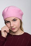 Берет женский Наталка Ника розовый